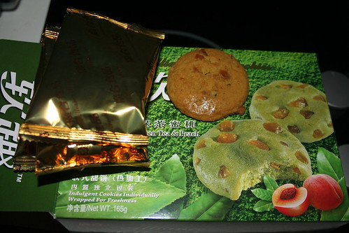 2010-11-06 - Shanghai - Junk Food - 07 - Alliance Green Tea & Peach Cookie biscuits