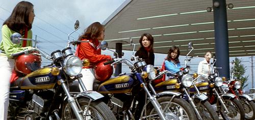 Sukeban Gerira (1972)