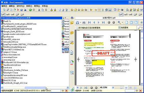 Foxir Reader06.png