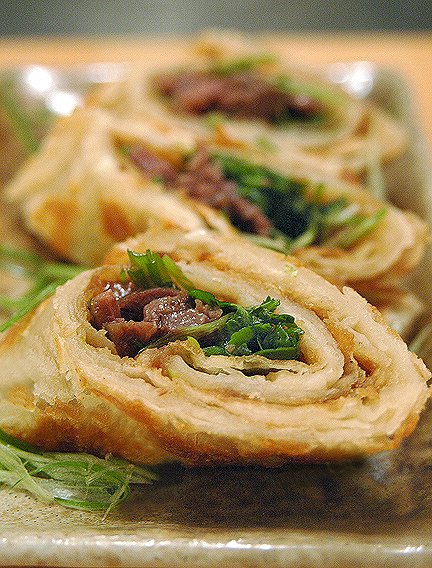 Beef Scallion Pancake