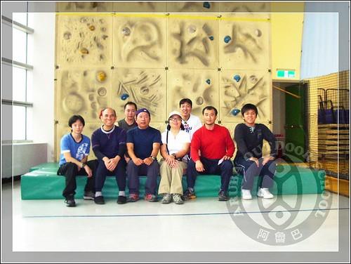 第1期C級休閒攀登教練講習09
