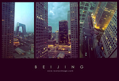 Home is a place you grow up wanting to leave, and grow old wanting to get back to. (ShanLuPhoto) Tags: cameraphone china city downtown soho beijing cctv cbd  bluehour  cellphoneimage guomo