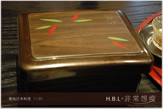 鰻魚丼定食_0091