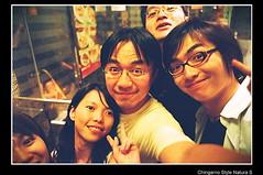 31660013 (Chingarno Style / ) Tags: fujifilm naturas fujifilmsuperiaxtra400 2ev 24mm19