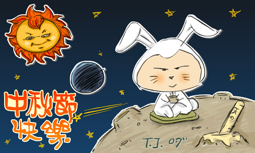 Happy Moon Festival @ 2007