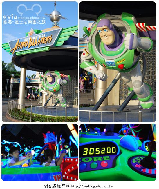 【香港自由行】跟著via玩香港(1)~爆走香港迪士尼樂園28