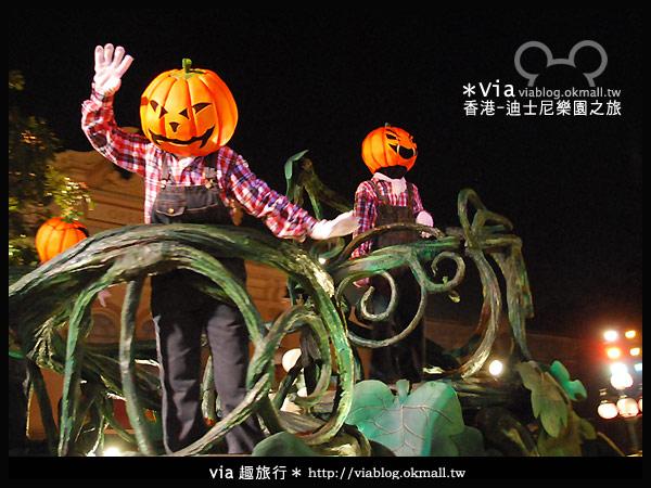 【香港旅遊】跟著via玩香港(2)~迪士尼萬聖節夜間遊行超精彩!10