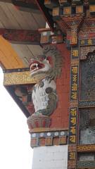 Bhutan-1680