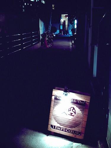 Xiaostyleその46:神楽坂編 9