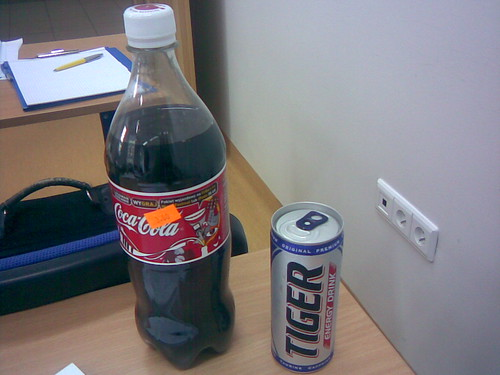 Tiger+Cola