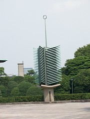 Sculpture outside the Imperial Palace