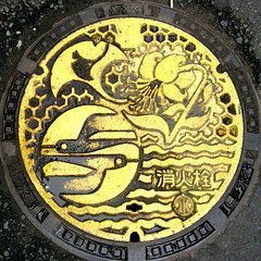 #8396 manhole cover (Nemo's great uncle) Tags: hydrant fire squaredcircle squircle manhole enoshima firefighting fireplug  fujisawa     kanagawaprefecture