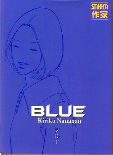 Kiriko Nananan - Blue