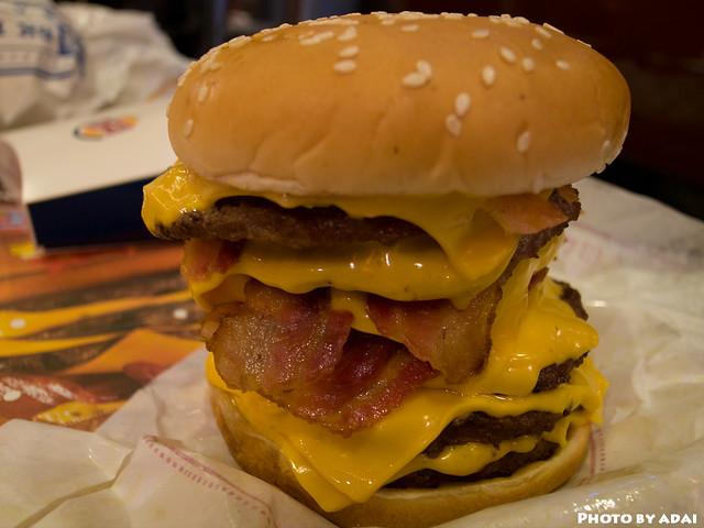 漢堡王,七層犇堡