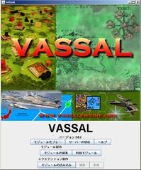 vassal version 3