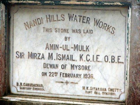 nandi hills water works