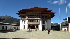 Bhutan-1792