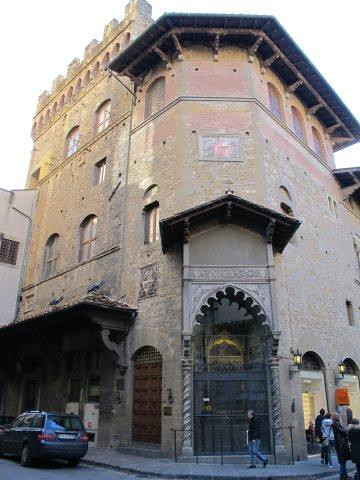 Barrio de Dante