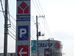 http://www.flickr.com/photos/laclef_yoshiyasu/825479606/