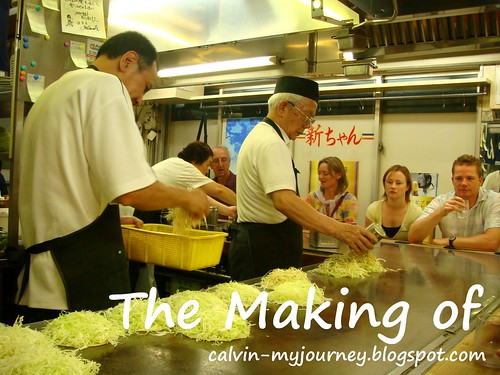 The Making of