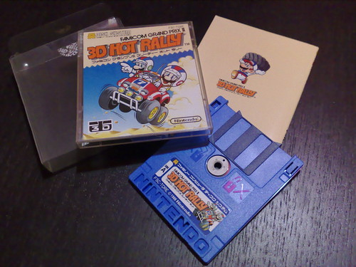 famicom 3d hot rally