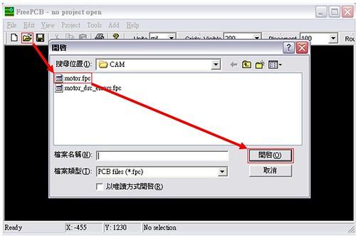 FreePCB+CopperCam to produce G code 4724717068_b0acaf2fe7