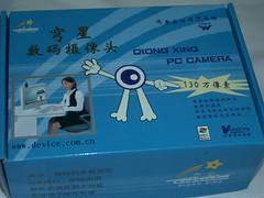 CIMG0064 กล้อง 1.3 มีไมค์ในตัว มีแฟลชด้วย 350 บาท หุ หุ.JPG