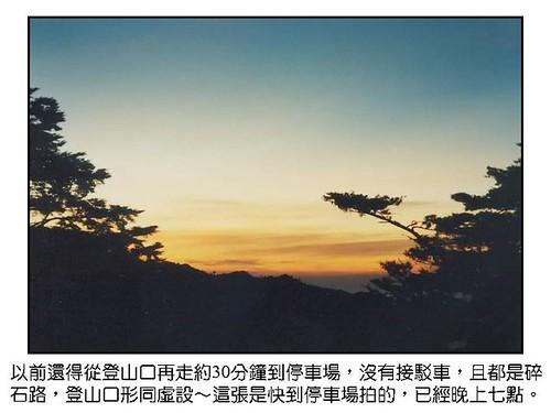 投影片26