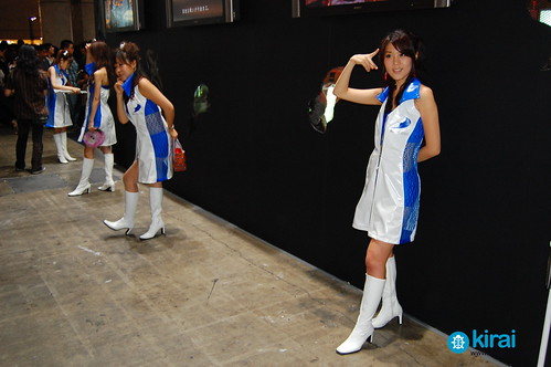 Chicas del Tokyo Game Show 2007 class=