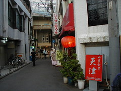 Alley leading into the shopping arcade