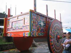 Sarchi Festival