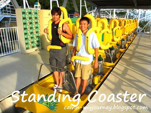 Standing Coaster
