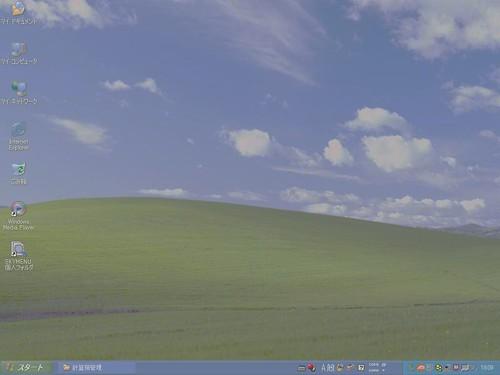 desktop-usui.jpg