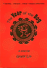 The Year of the Dog, by Grace Lin