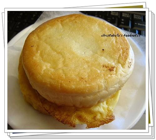 星巴克薯泥菠菜蛋堡