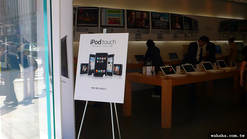 iPod touch availeble now - Ginza