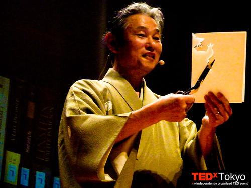 TEDxTokyo 2010-31