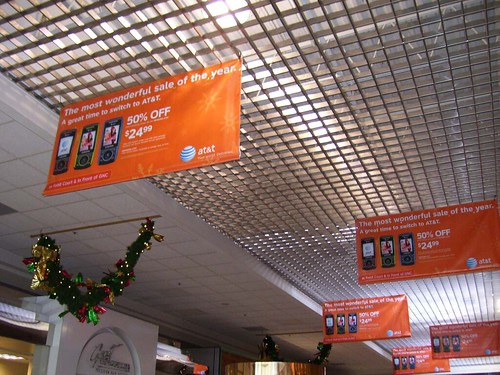 at&t corridor banners
