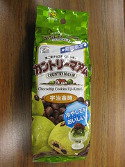 Country Ma'am Uji Kintoki Cookies