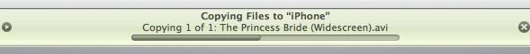 iTunes status pane