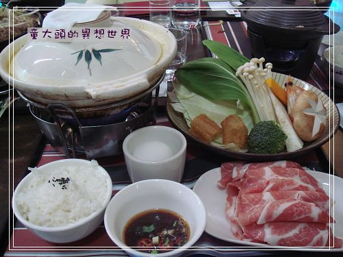 椰香咖哩鍋