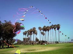 Kite Arch Maiden Voyage