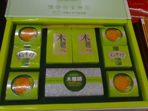 china shozu beijing mooncake