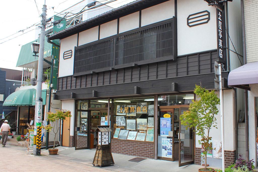 Karuizawa Traveling Note (9)