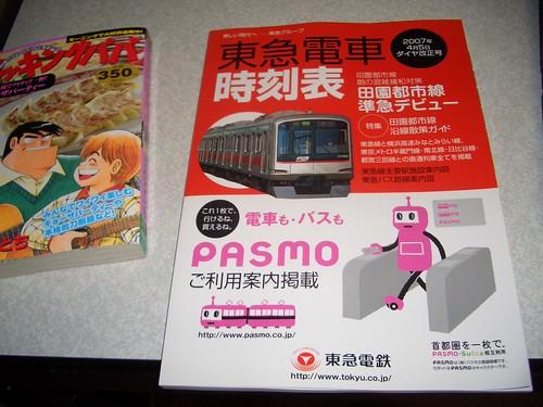 CIMG5629