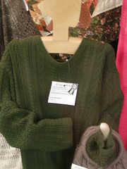 Green Gansey Sweater