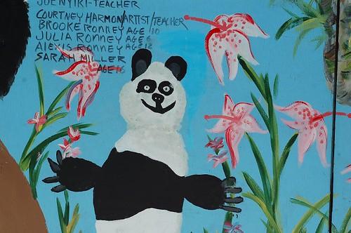 zoo june '070207