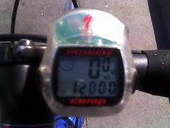 12,000 miles
