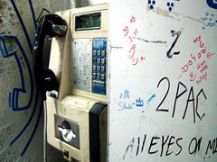 AIPAC vs. 2PAC