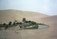 Crescent Lake (nita_travelling) Tags: china dunhuang crescentlake